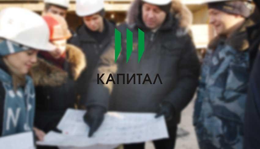 kapital62.ru