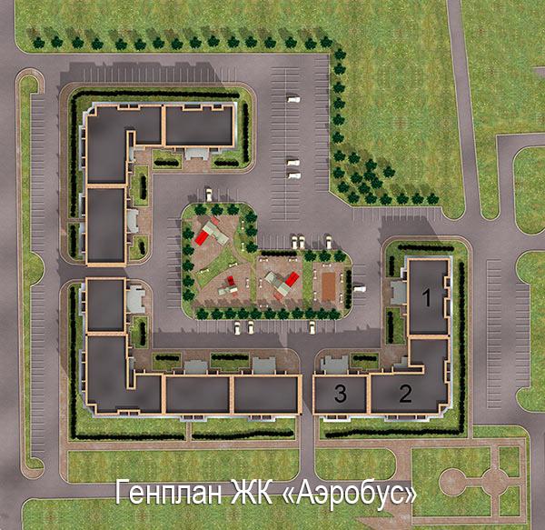 ЖК «Аэробус» по ул.Рыбновская (первая очередь)