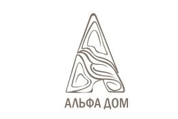 АльфаДом