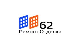 Ремонт Отделка 62