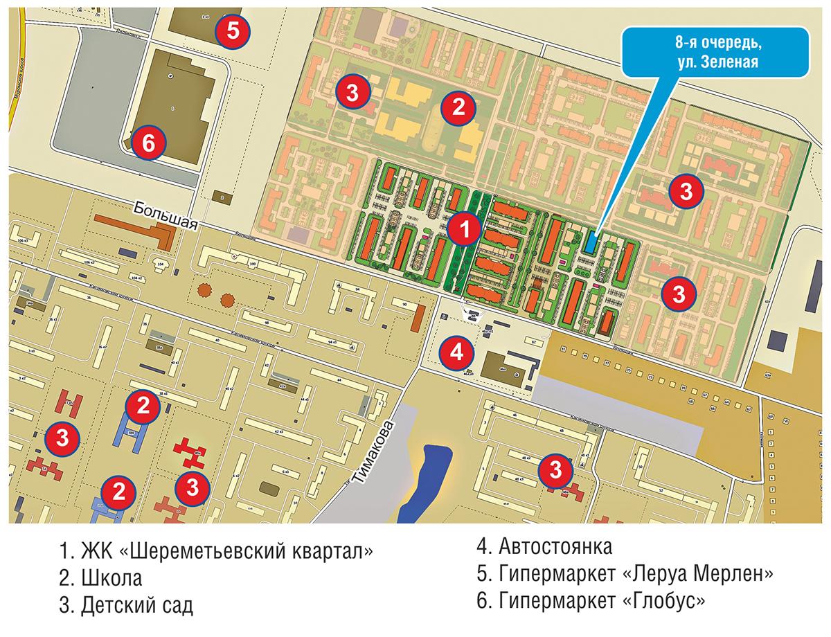 ЖК «Шереметьевский квартал» (8 очередь)